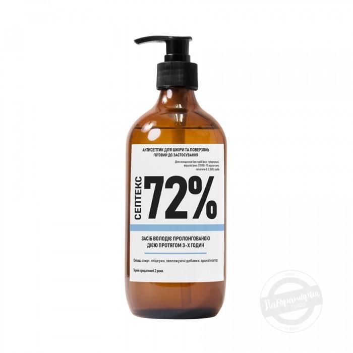 Антисептик для рук и поверхностей ANT250 Септекс 72% 250 мл